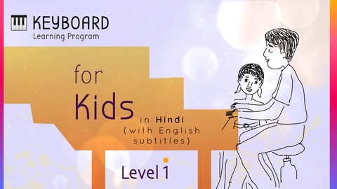Keyboard Learning Program for Kids (Level 1)