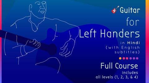 Guitar Learning Program for Left Handers