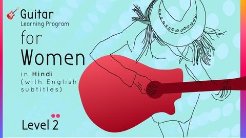 Guitar Learning Program for Women (Level 2)