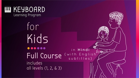 Keyboard Learning Program for Kids