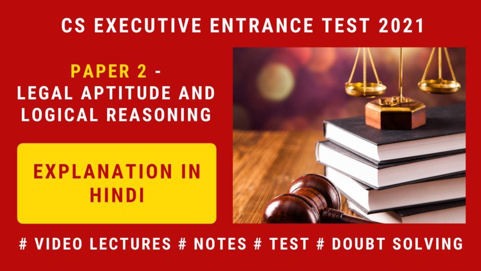 CSEET - Paper 2 - Legal Aptitude and Logical Reasoning (Explanation in Hindi) - 2021