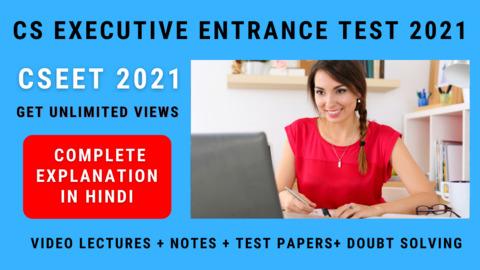CS Executive Entrance Test (CSEET) - 2021 - Hindi