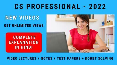 CS Professional - All Subjects - Classroom Program - 2022
