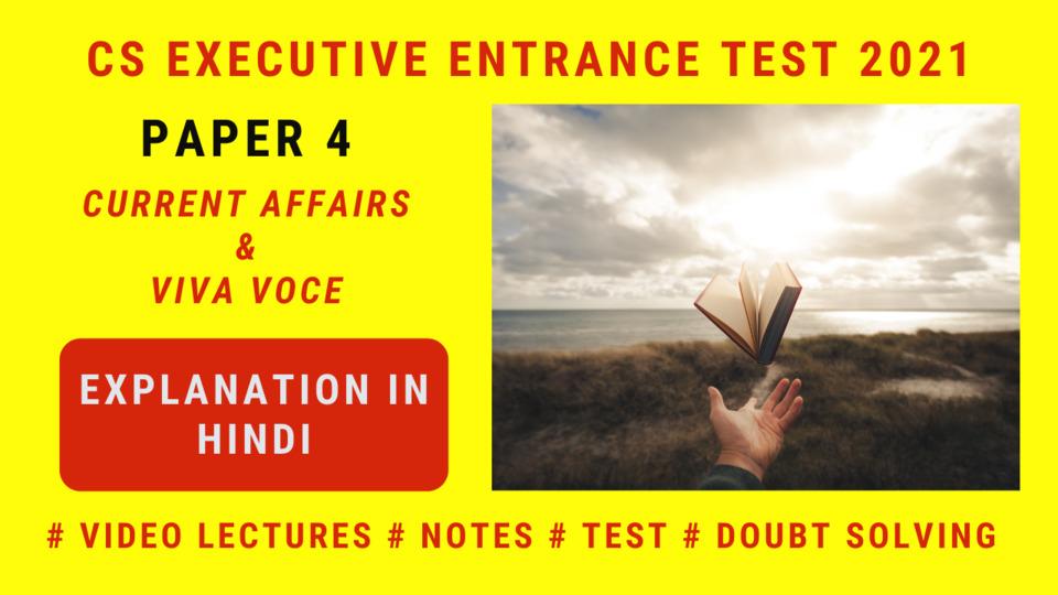 CSEET - Paper 4 - Current Affairs & Viva Voce (Explanation in Hindi) - 2021