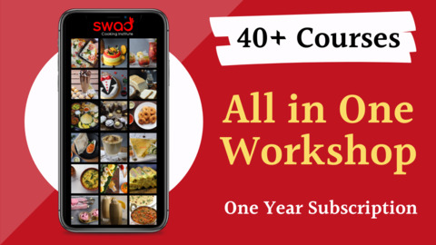 All in one workshop ( One year subscription)