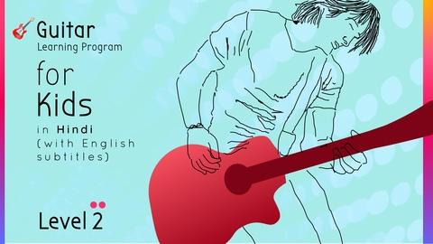 Guitar Learning Program for Kids (Level 2)
