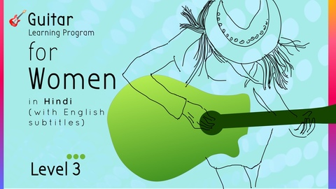 Guitar Learning Program for Women (Level 3)