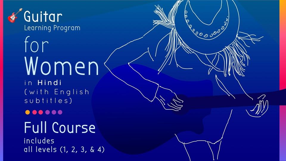 Guitar Learning Program for Women