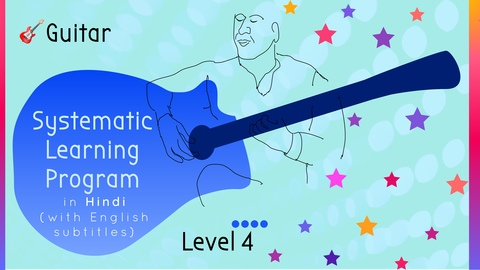 Systematic Guitar Learning Program (Level 4)