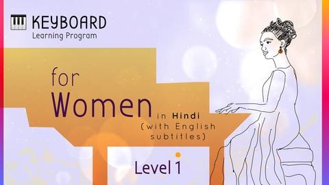 Keyboard Learning Program for Women (Level 1)
