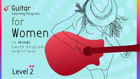 Guitar Learning Program for Women (Level 2)