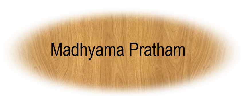 Exam Package - 4 Madhyama Pratham